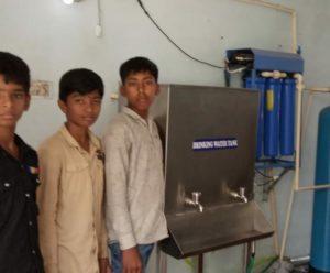 Govt School N.Vaddahalli